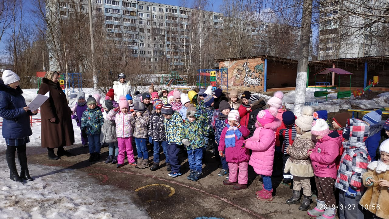 http://mdou38-nsk.ucoz.ru/images/IMG-20190327-WA0017.jpg